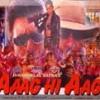 AAAG HI AAG(1999)#004