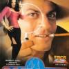 Baadshah(1999)#005