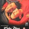 Kaho Naa…Pyaar Hai(2000)#010