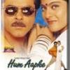 Hum Aapke Dil Mein Rehte Hain(1999)#025