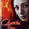 Chandni Bar(2001)#002