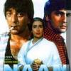 Naam(1986)#026