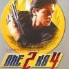 One 2 Ka 4(2001)#007