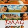 Daag(1999)#038