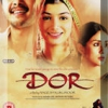 Dor(2006)#040