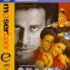 Ghaath(2000)#039