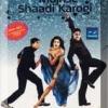 Mujhse Shaadi Karogi(2004)#048