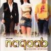 Naqaab(2007)#044