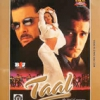 Taal(1999)#001
