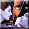 Uljhan(2001)#009