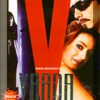 Vaada(2005)#028