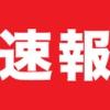 第23回東京国際映画祭/バッチャンズ2作上映!