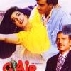 G.air(1999)#042