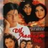 Dil Aashna Hai(1992)#073