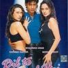 Dil To Pagal Hai(1997)#080