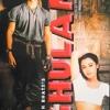 Ghulam(1998) #085
