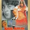 Khal Nayak(1993)#091