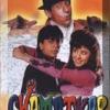 Chamatkar(1992)#078