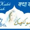 カタックを語る。#01 新「Umrao Jaan」