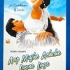 Aap Mujhe Achche Lagne Lage(2002)#095