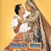 Dulhan Hum Le Jayenge(2000)#117