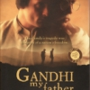 Gandhi My Father(2007)#102