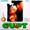Gupt(1997)#106