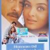 Hamara Dil Aapke Paas Hai(2000)#109