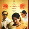 The Japanese Wife(2010)#108