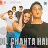 Dil Chahta Hai(2001)#145