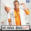 Munna Bhai M.B.B.S(2003)#137
