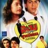 Raju Ban Gaya Gentleman(1992)#155