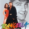 Rangeela(1995)#133