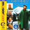 Tahaan(2008)#142