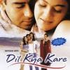 Dil Kya Kare(1999)#163