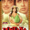 Dostana(1980)#182