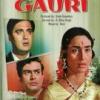 それでも心はボリウッド! #01「Gauri」(1968)