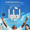 Iqbal(2005)#162