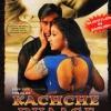 Kachche Dhaage(1999)#169