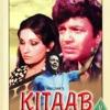 Kitaab(1977)#186