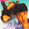 Mann(1999)#168