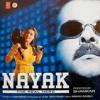 Nayak(2001)#173