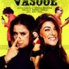 Paisa Vasool(2004)#176