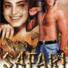Safari(1999)#160