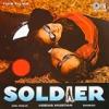 Soldier(1998)#180