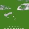 国境にかけるスクリーン vol.9 – Mission Kashmir(2000)
