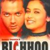Bichhoo(2000)#206