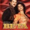 Beta(1992)#191