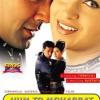 Hum To Mohabbat Karega(2000)#199