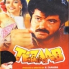 Tezaab(1988)#190